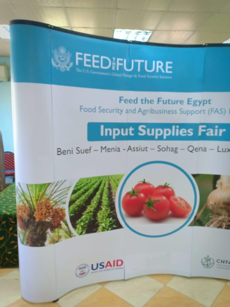 The Second Day Of The Exhibition Titled Food For The Future Of Egypt Green Eagle Agri
